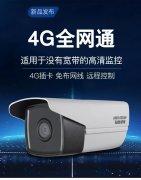 海康威视DS-2CD3T25FD-I5SGLE