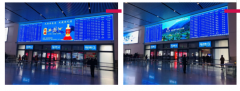 海康威视LED全彩显示屏服